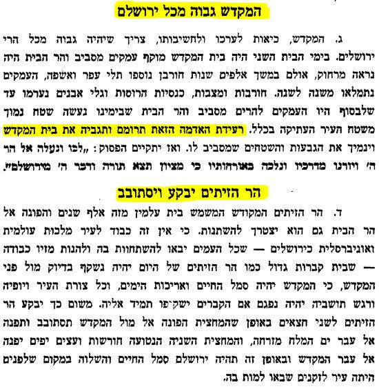 page-55-B