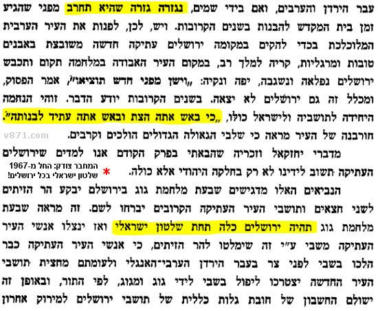 page-59-B