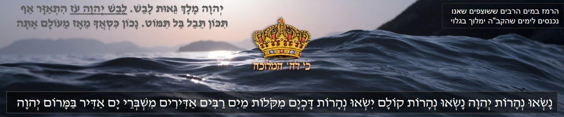 פאה נכרית- מתי מותר לחבוש פאה ומתי לא? הרב מאיר אליהו מסביר